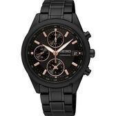 【送輕量背包】SEIKO精工 優雅都會計時女錶-黑/36mm 7T92-0VB0SD(SNDV57P1)