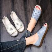 魚口鞋 一鞋兩穿女士牛筋軟底孕婦女鞋夏季平底魚口拖鞋外穿 巴黎春天