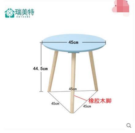 小圓茶几床頭桌沙發邊桌小圓桌小茶几    橡膠木小圓