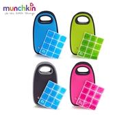 munchkin滿趣健-保溫保冷袋-藍