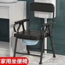 老人坐便椅殘疾病人坐便器孕婦洗澡凳子可摺...