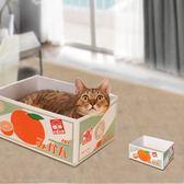 雙12購物節貓抓板瓦楞紙磨爪器磨爪板貓窩紙箱貓玩具