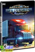 [7美國直購] 2018 amazon 亞馬遜暢銷軟體 American Truck Simulator PC