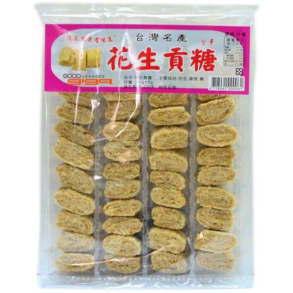 【吉嘉食品】花生貢糖/花生糖酥 1盤250公克 {4718261000061:1}