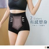 《VB0237》視覺-5KG~加強版美型塑身無痕塑身褲 OrangeBear