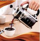 咖啡壺 SENNOONE法壓壺咖啡壺家用...