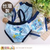 男童內褲(四件一組) 台灣製POLI正版波力款純棉三角內褲 魔法Baby