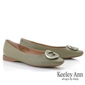 Keeley Ann輕熟名媛 字母飾釦全真皮方頭包鞋(綠色) -Ann系列