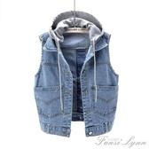 牛仔馬甲女短款夏季外穿韓版百搭無袖背心坎肩馬甲上衣大碼薄款潮 范思蓮恩