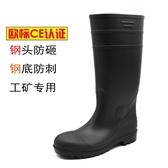 正品鋼底雨鞋男士防滑雨靴加厚鋼頭防砸水鞋防油耐酸堿工礦膠鞋 浪漫西街