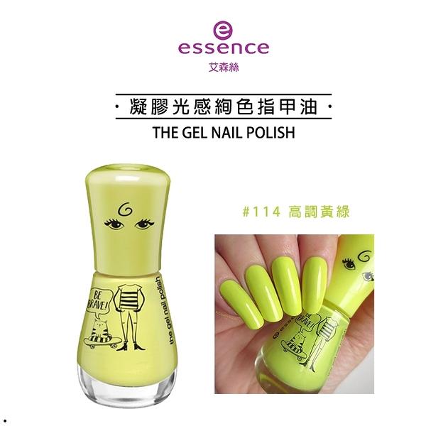歐洲盧森堡 essence 凝膠光感絢色指甲油 (8ml) #114 高調黃綠【26421】