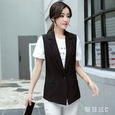 西裝背心外套春季新款黑色短款氣質修身無袖小西裝外套大碼背心坎肩 Ic1486【每日三C】