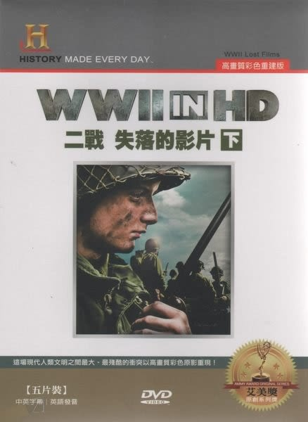 二戰  失落的影片  DVD 下套  (購潮8)