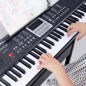 電子琴 兒童初學者成年入門幼師專用大學生多功能61鍵專業88