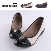 [Here Shoes] 5CM 舒適乳膠鞋墊 皮質拼接亮皮 楔型鞋 包鞋 娃娃鞋 MIT台灣製-KN876