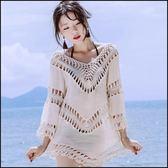 海邊度假沙灘裙比基尼罩衫鏤空泳衣外套罩衫沙灘防晒衣米★ifairies【56569】