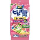 *新品上市*日本 EARTH衣櫥消臭防蟲霉芳香包/ 粉色一年份(48個入)
