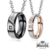 Waishh玩飾不恭【一起幸福】珠寶白鋼項鍊/情侶情人對鍊【一對價】
