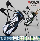 超輕版 PGM 高爾夫球包 男女支架槍包 可裝14支球桿 旅行打球   自由角落
