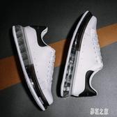 2020新款春季學生情侶氣墊板鞋厚底百搭休閒鞋大碼男士韓版潮流小白鞋LXY6952【彩虹之家】