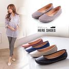 [Here Shoes]4色 舒適編織平...