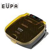 EUPA 低脂多功能煎烤器 TSK-H152M【刷卡含稅價】