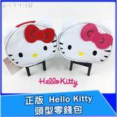 正版 Kitty頭型零錢包 拉鍊包 收納包 吊飾 鑰匙圈 包包 小錢包