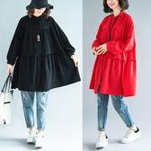 襯衫【K71】FEELNET中大尺碼女裝2018秋裝韓版立領中長款寬鬆皺褶長袖襯衫 L~XL