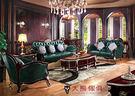 【大熊傢俱】 RE 933  新古典沙發 法式 實木沙發 皮沙發 巴洛克 歐式沙發 真皮 美式新古典 凡賽宮