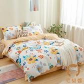 單人床包組 床單1.2米床上三件套純棉床單被套床笠被單【宅貓醬】