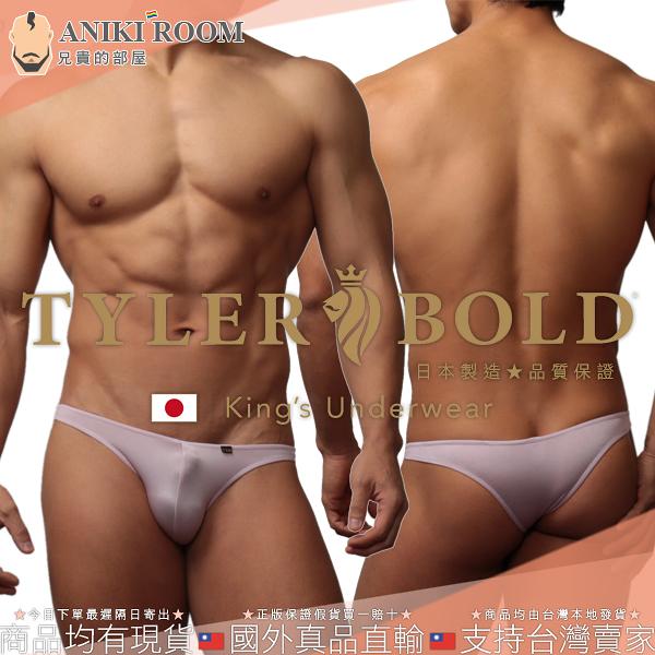 TYLER BOLD 泰勒寶 男性性感極限低腰中央接縫線 巴西式比基尼三角褲 光澤粉色金 Super Low-Rise