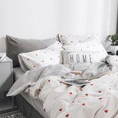 歐式ins全棉網紅床上用品四件套純棉簡約床單被套宿舍4三件套床笠