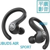 平廣 送袋 JLAB JBuds Air Sport 藍芽耳機 門市展售中 保一年 耳掛式運動 真無線 總續30小時