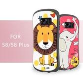 韓國小蠻腰三星S8手機殼可愛卡通S8plus全包硅膠防摔軟殼女款掛繩