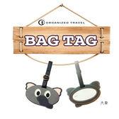 OT可愛動物造型行李吊牌 - 大象