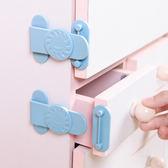 ✭米菈生活館✭【P333】兒童安全抽屜鎖 防護 寶寶 防夾手 櫃子 櫃門 鎖扣 防夾手鎖 兒童 冰箱