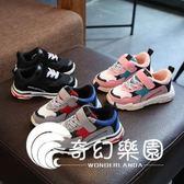 兒童鞋子新款童運動鞋女童拼色休閑鞋中大童透氣跑步鞋-奇幻樂園