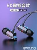 有線耳機耳機入耳式適用于vivooppo手機蘋果6華為通用k歌有線女x9原配x21耳塞 衣間迷你屋 交換禮物