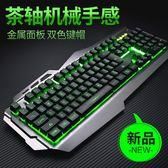 游戲電腦有線仿機械鍵盤 薄膜靜音金屬發光網吧網咖cfigo      智慧生活馆