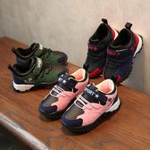 秋冬新款兒童運動鞋男童休閒鞋加絨保暖棉鞋軟底小女孩學生鞋 雲雨尚品