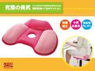 日本COGIT 第二代神奇低反彈機能美臀美姿坐墊 《Midohouse》