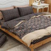 《40支紗》雙人加大床包薄被套枕套四件式【黑森林】-麗塔LITA- 100%精梳棉 森林系列