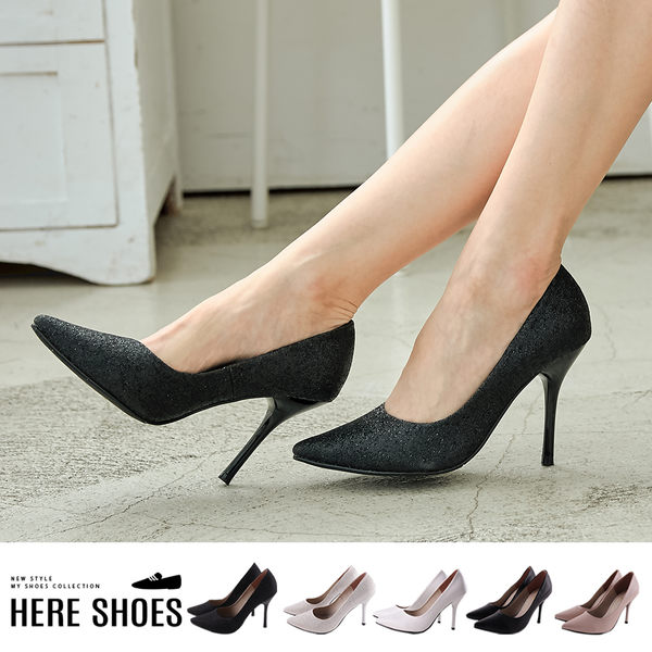 [Here Shoes]跟鞋-MIT台灣製 皮質鞋面 尖頭跟高10cm 細跟高跟鞋 純色百搭簡約款-KT797