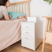 【全館】現折200床頭柜簡約現代三抽整理柜白色臥室北歐風格收納柜