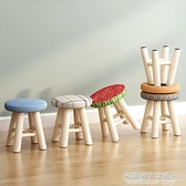 實木換鞋凳門口穿鞋凳客廳圓凳布藝小凳子沙發凳茶幾板凳家用矮凳 NMS名購新品