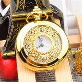 懷錶 潮流翻蓋鏤空雙顯羅馬石英懷表男女學生經典復古項鏈手錶禮品