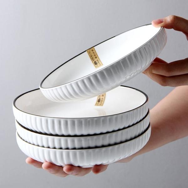 陶瓷盤子4-6只 家用菜盤子 日式餐盤套裝組合陶瓷菜碟菜盤沙拉盤 {限時免運}