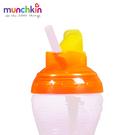 munchkin滿趣健-好握吸管防漏杯-替換上蓋