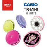 【贈保護套】CASIO 卡西歐 TR Mini TR-M11 粉餅機 桃 綠 紫 分期零利率 保固18個月