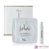 [即期良品]Dior 迪奧 J'adore 針管香氛與身體乳(1ml+1.5ml)-期效202111【美麗購】